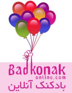 بادکنک آنلاین ، فروش آنلاین بادکنک